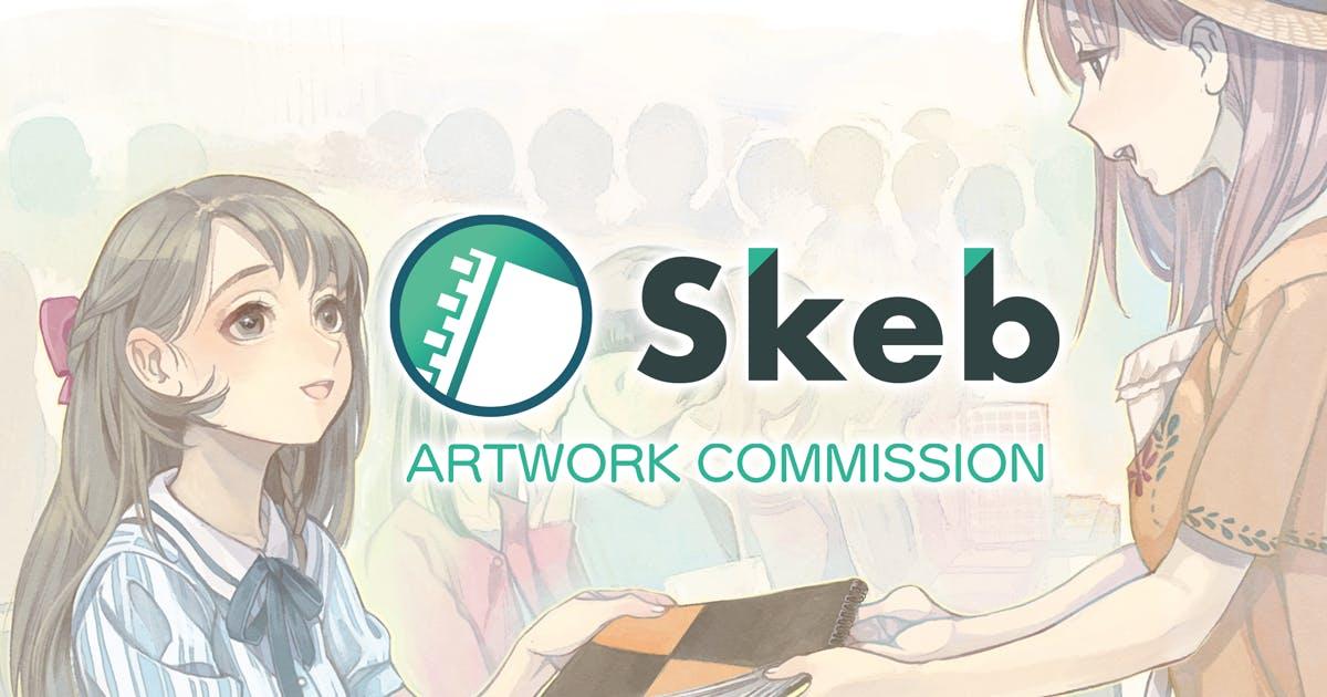 Skeb - Artwork Request Box